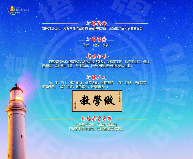 2020灯塔宣传册02.jpg